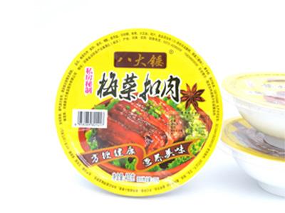 甘肃梅菜扣肉